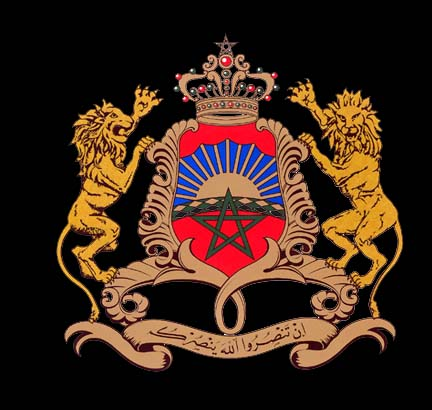 Logo_royaume_du_maroc