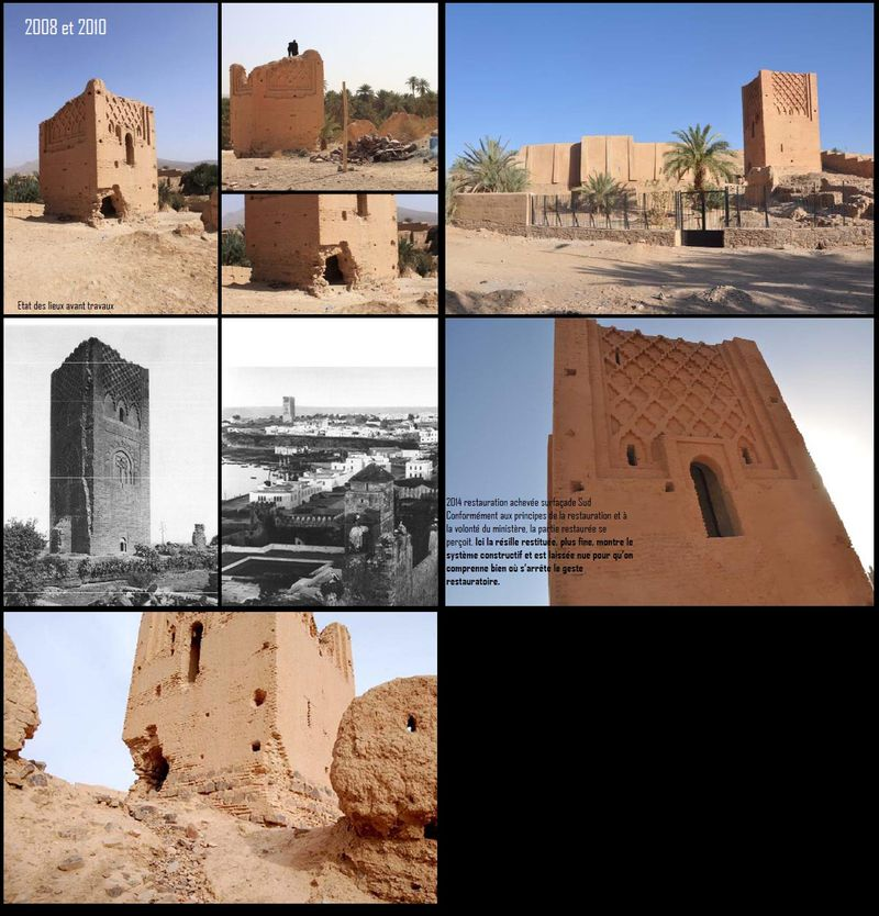 Akka minaret blog