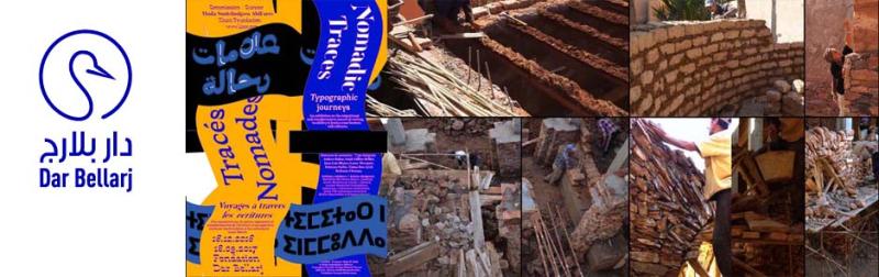 Traces nomadessalima naji 2017 mud stone