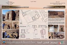 Mosque_sidi_el_wali_assa